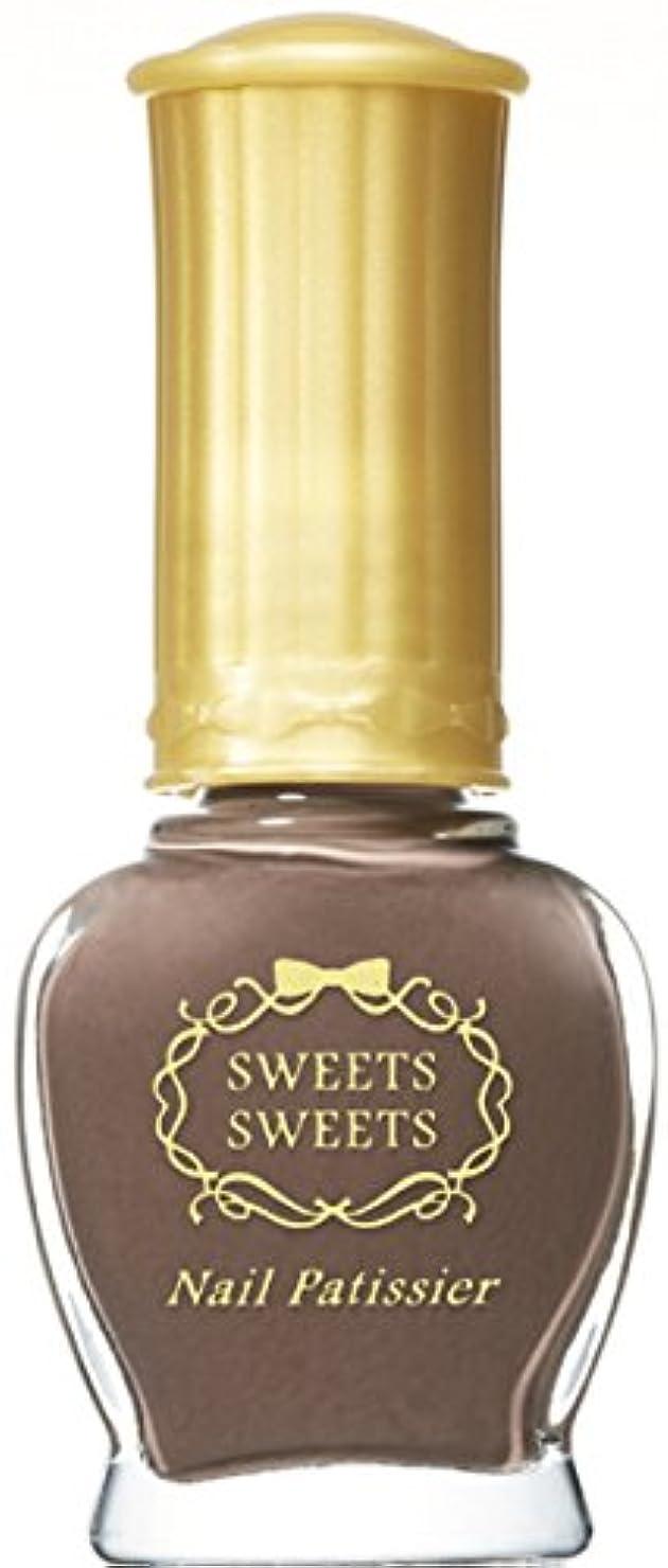 科学者作曲する蛾スウィーツスウィーツ ネイルパティシエ 65 ダークチョコレート