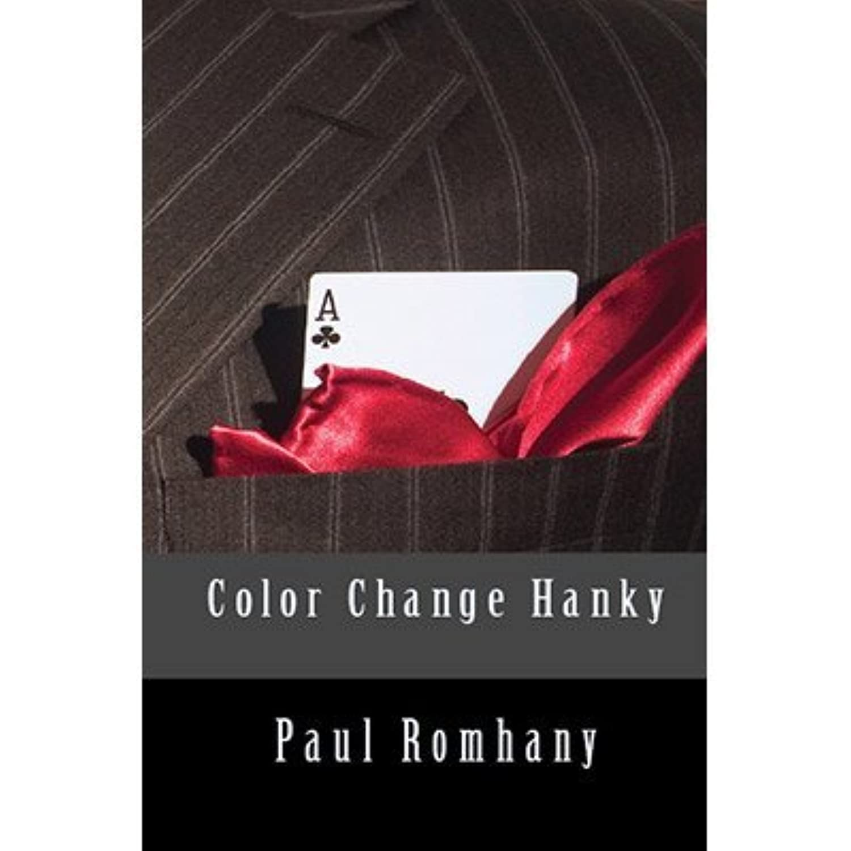 Color Change Hank (Pro Series Vol 4)by Paul Romhany - Book By Paul Romhany [並行輸入品]