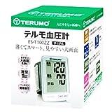 テルモ 手首式血圧計 ES−T100ZZ