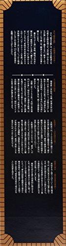 大七純米生もと1800ml