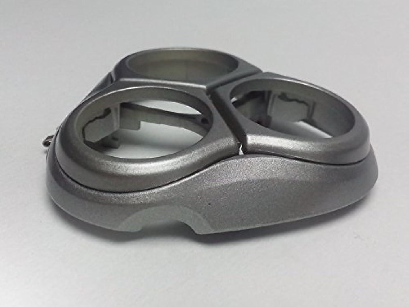 独立してマージ有効化シェービングカミソリヘッドフレームホルダーカバー フィリップス Philips Norelco HQ8200 HQ8230 HQ8261 HQ8241 HQ8251 Shaver Razor Head Frame Holder...