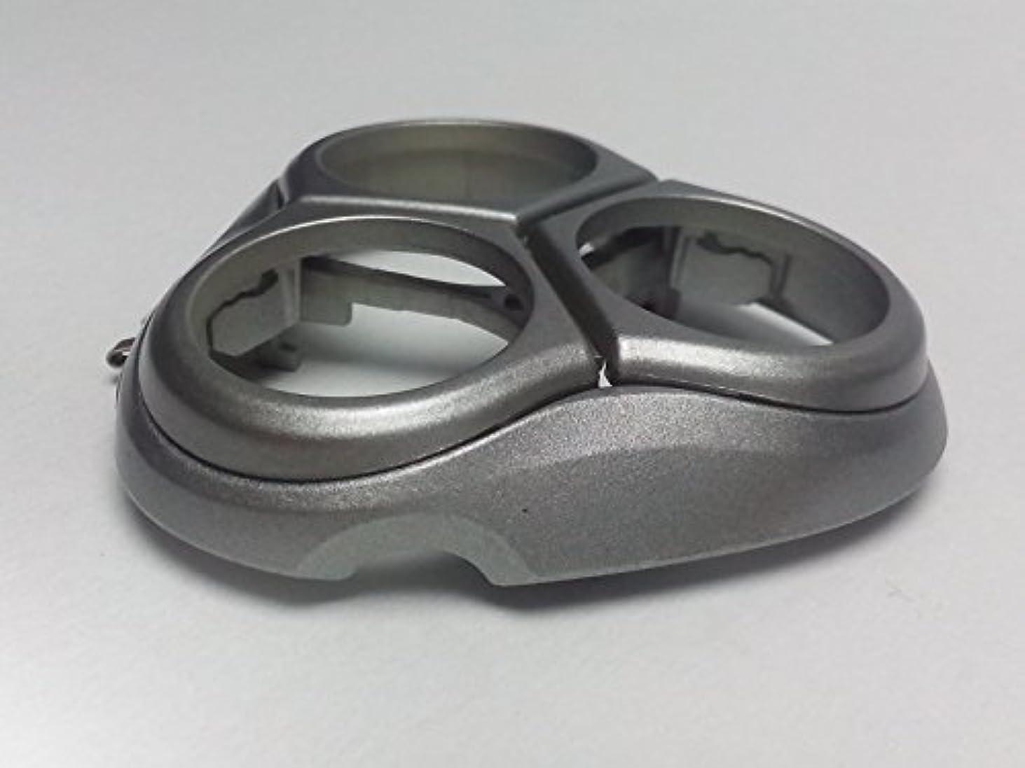 プレビューポーン乳製品シェービングカミソリヘッドフレームホルダーカバー フィリップス Philips Norelco HQ8200 HQ8230 HQ8261 HQ8241 HQ8251 Shaver Razor Head Frame Holder...