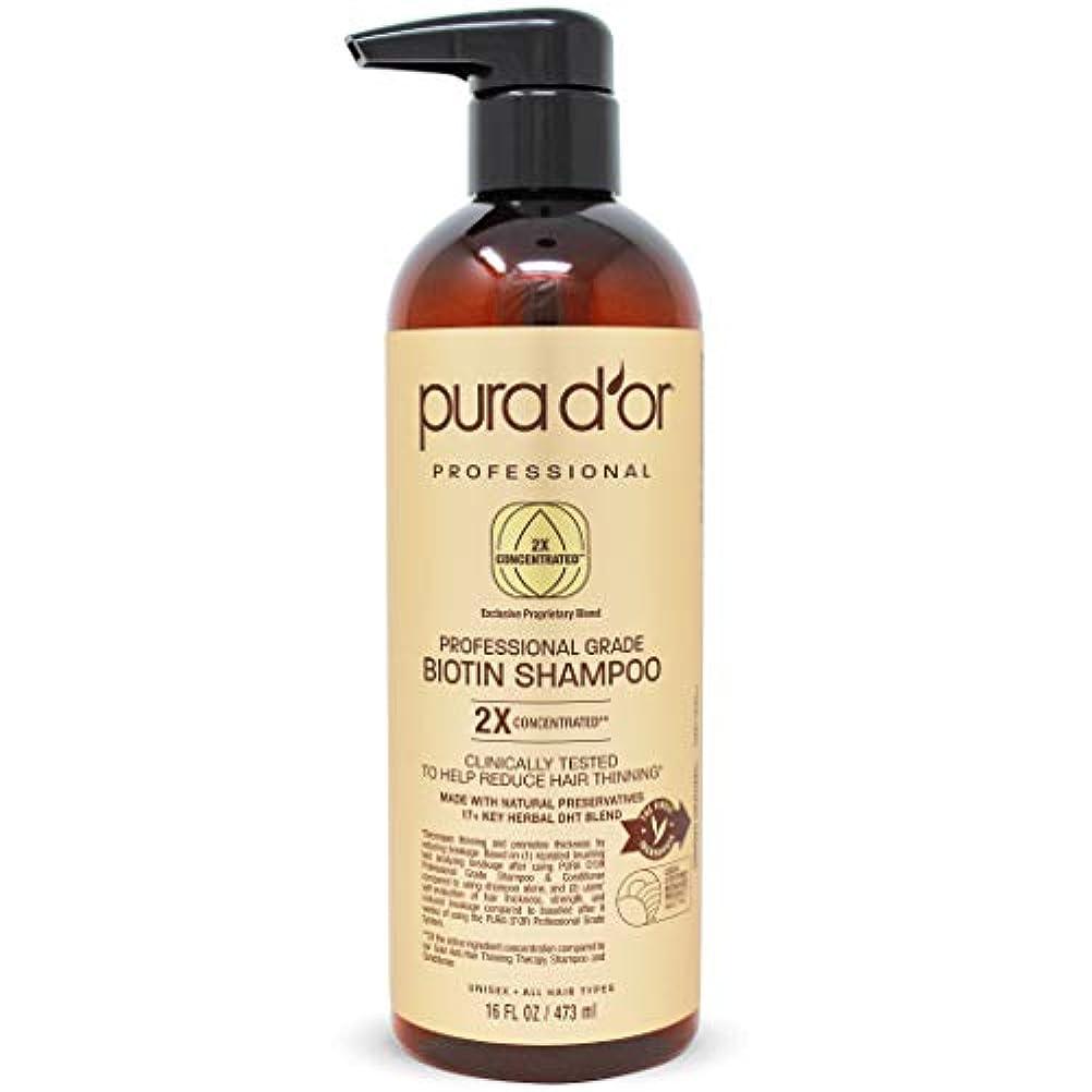 空白素晴らしい針PURA D'OR プロフェッショナル品質 薄毛対策 2X 濃縮 有効成分 効果を高める 天然成分 臨床試験済み、硫酸塩フリー、男性 & 女性、473 ml(16 液量オンス) シャンプー
