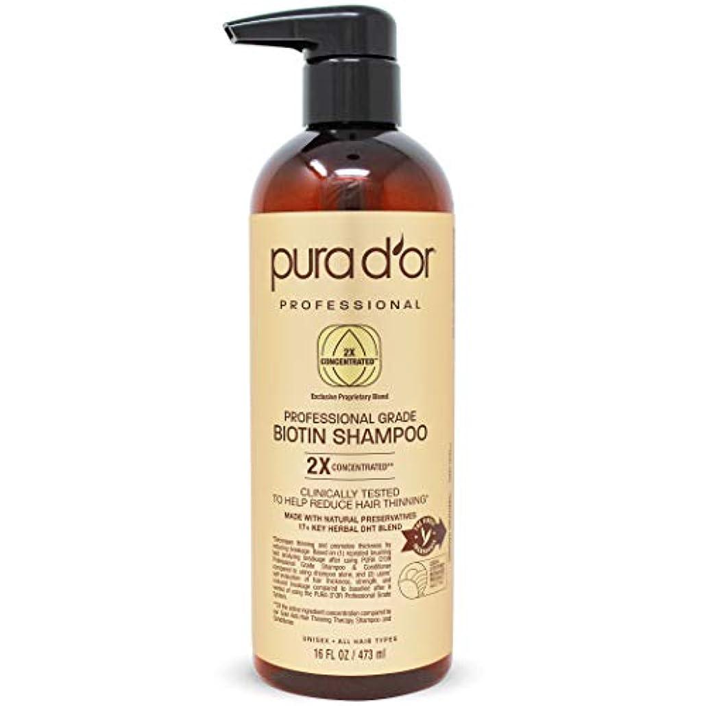 サーマル優れた高原PURA D'OR プロフェッショナル品質 薄毛対策 2X 濃縮 有効成分 効果を高める 天然成分 臨床試験済み、硫酸塩フリー、男性 & 女性、473 ml(16 液量オンス) シャンプー