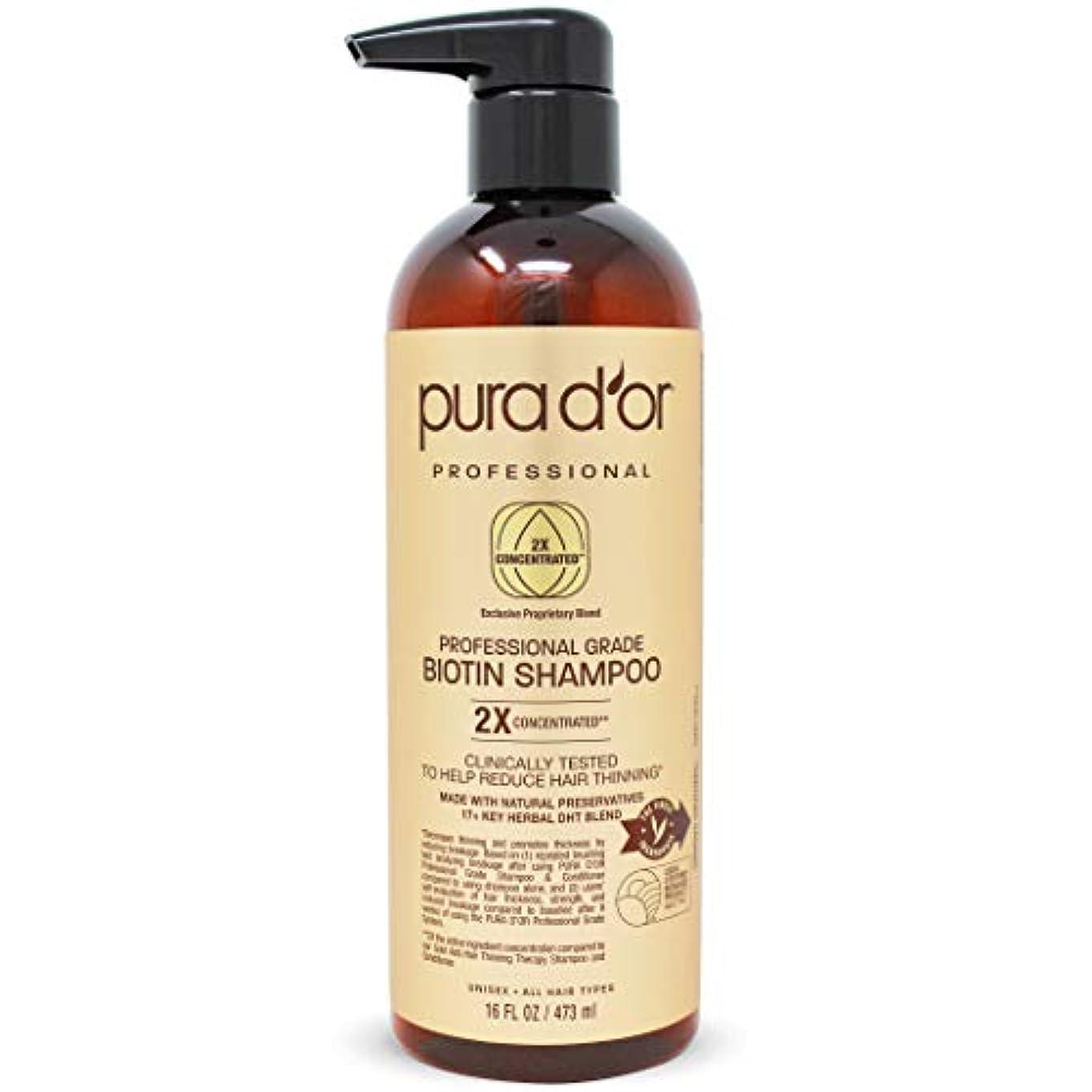 公平な優越歌詞PURA D'OR プロフェッショナル品質 薄毛対策 2X 濃縮 有効成分 効果を高める 天然成分 臨床試験済み、硫酸塩フリー、男性 & 女性、473 ml(16 液量オンス) シャンプー