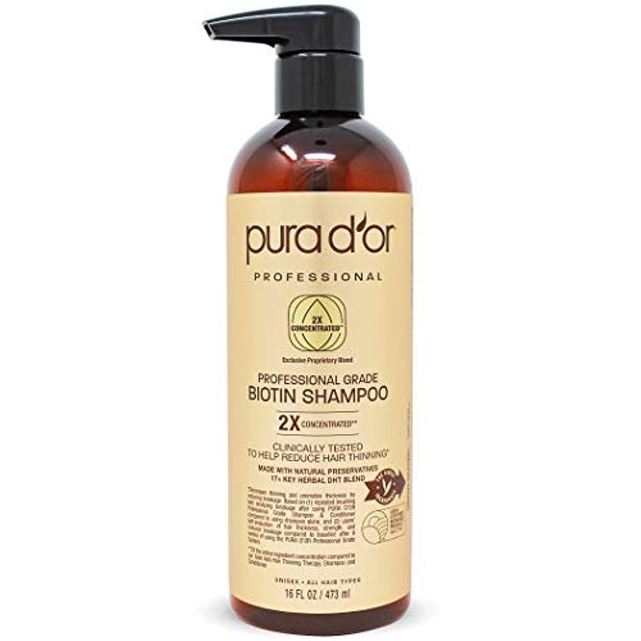 ドラム違反ピンチPURA D'OR プロフェッショナル品質 薄毛対策 2X 濃縮 有効成分 効果を高める 天然成分 臨床試験済み、硫酸塩フリー、男性 & 女性、473 ml(16 液量オンス) シャンプー