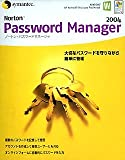 【旧商品】Norton Password Manager 2004