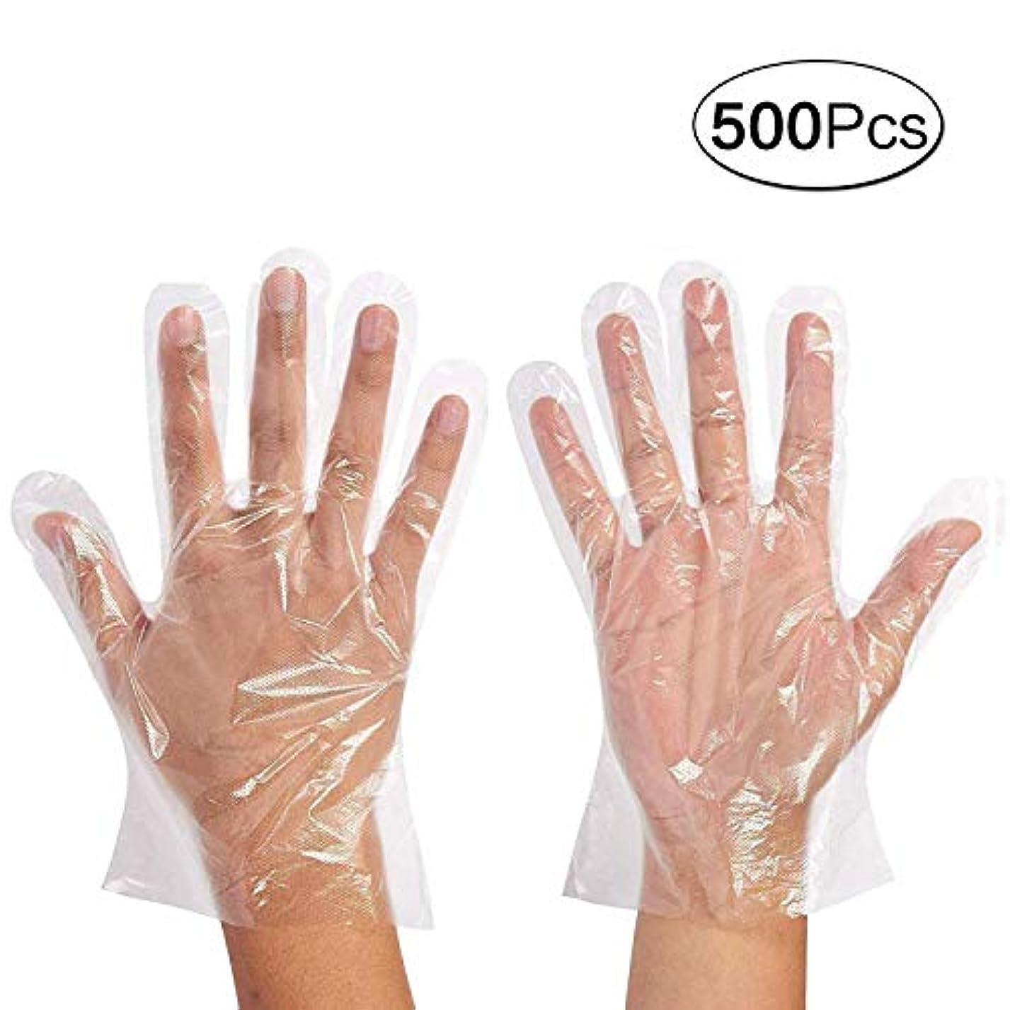 船形承認抽象使い捨て手袋 極薄ビニール手袋 ポリエチレン 透明 実用 衛生 500枚セット極薄手袋