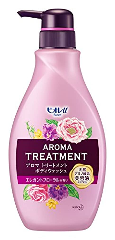 一過性ふつう疼痛ビオレu アロマ トリートメント ボディウォッシュエレガントフローラルの香り ポンプ 480ml