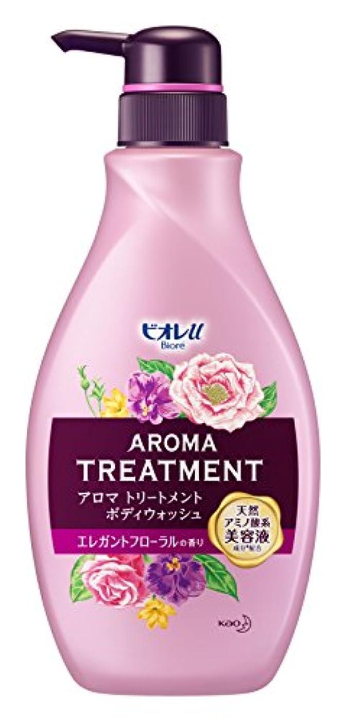 ゴールデン放射する妖精ビオレu アロマ トリートメント ボディウォッシュエレガントフローラルの香り ポンプ 480ml