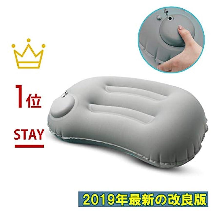 リビジョン治療内訳JOOKYO エアーピロー 携帯枕 手動プレス式 軽量 折り畳み アウトドア キャンプ 旅行用 収納袋付き