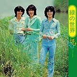 二人のビートルズ+コンプリート・レコーディングス1974-1976(期間限定スペシャル・プライス盤)