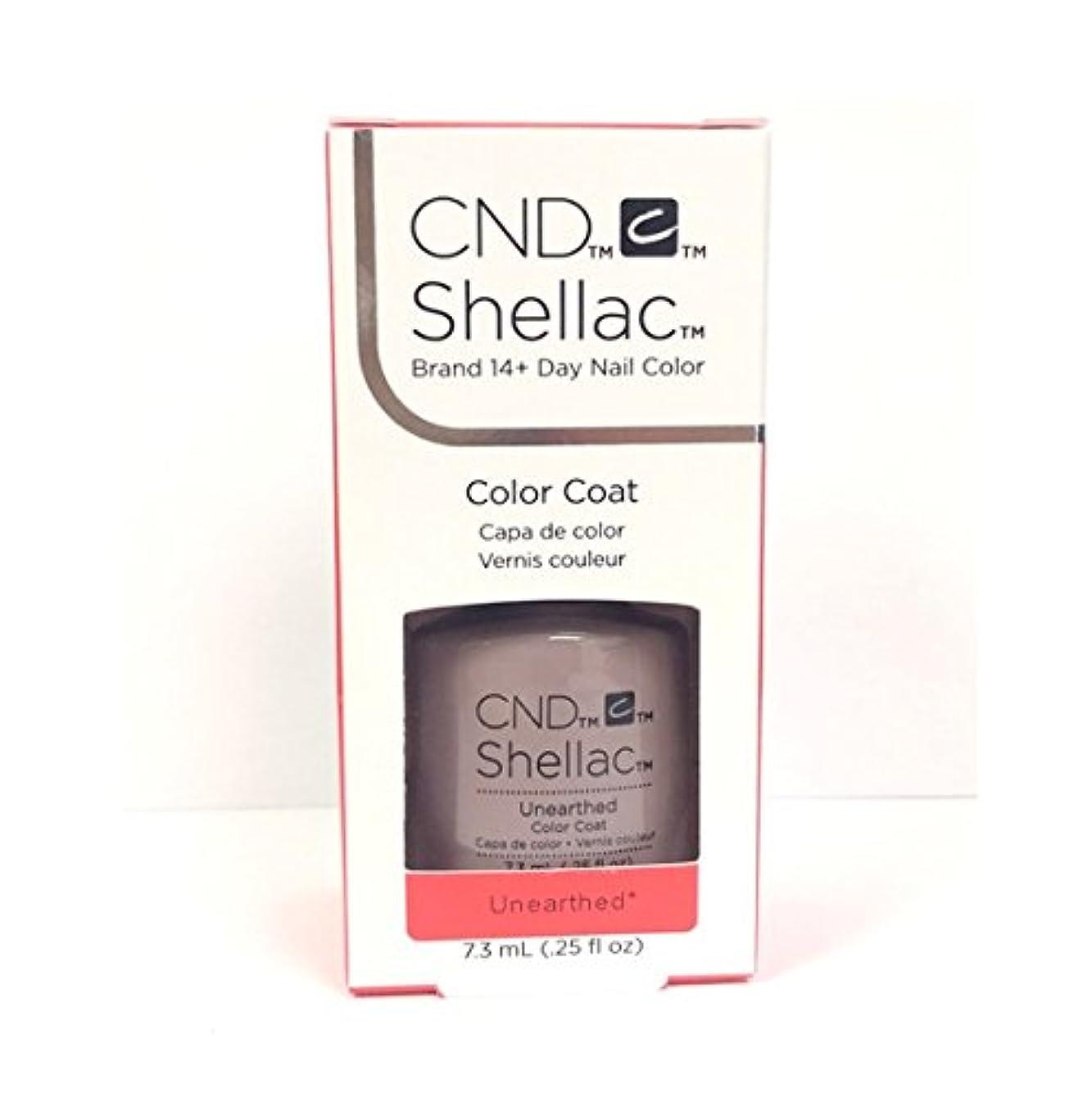 情緒的擁する弓CND Shellac - The Nude Collection 2017 - Unearthed - 7.3 mL / 0.25 oz