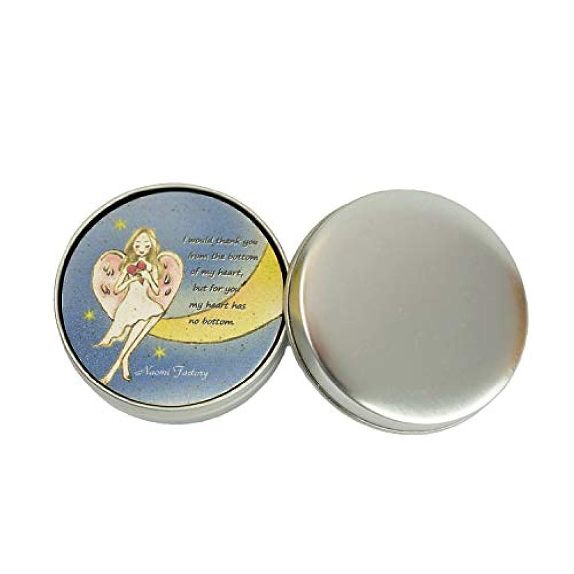 安全でないアレイ柔らかい足天使のアロマプレート 月の天使 AP-01