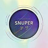 [フォトカード無し] Snuper スヌーパー 4thミニアルバム リパッケージ - 流星/