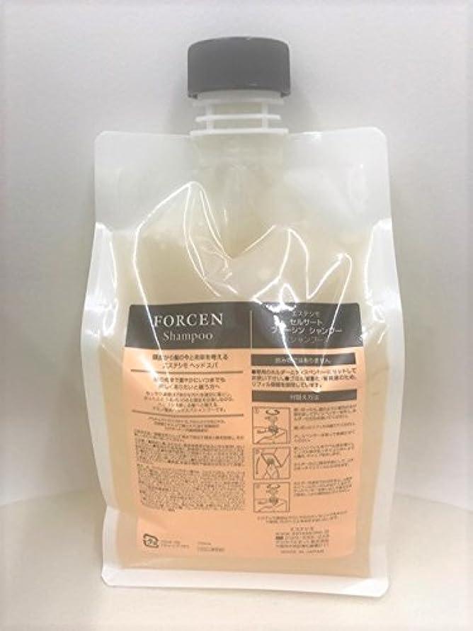 観客中毒服を洗うエステシモ セルサート フォーシン シャンプー 750ml リフィル