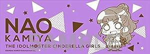 ミニッチュ アイドルマスター シンデレラガールズ 神谷奈緒 スポーツタオル 約110cm×40cm