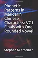 Phonetic Patterns in Mandarin Chinese Characters: VC1 Finals with One Rounded Vowel (Let's Learn Mandarin Phonics)