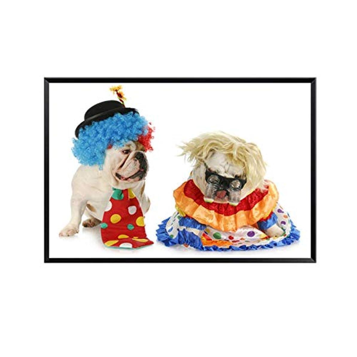 お手伝いさん挨拶するぎこちないZhaoyangeng クリエイティブポップアート犬の背景面白い髪ブルドッグ制服壁アートポスターキャンバス写真用リビングルームの装飾-50×75センチいいえフレーム