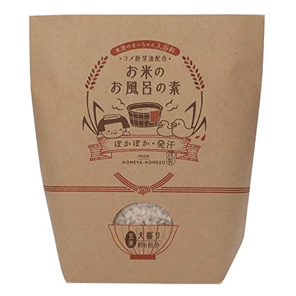 損失幹ラジウム米屋のまいちゃん家の逸品 お米のお風呂の素 大盛り(発汗) 入浴剤 142mm×55mm×156mm