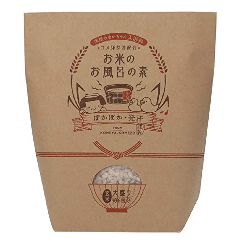 幅劣る期待して米屋のまいちゃん家の逸品 お米のお風呂の素 大盛り(発汗) 入浴剤 142mm×55mm×156mm