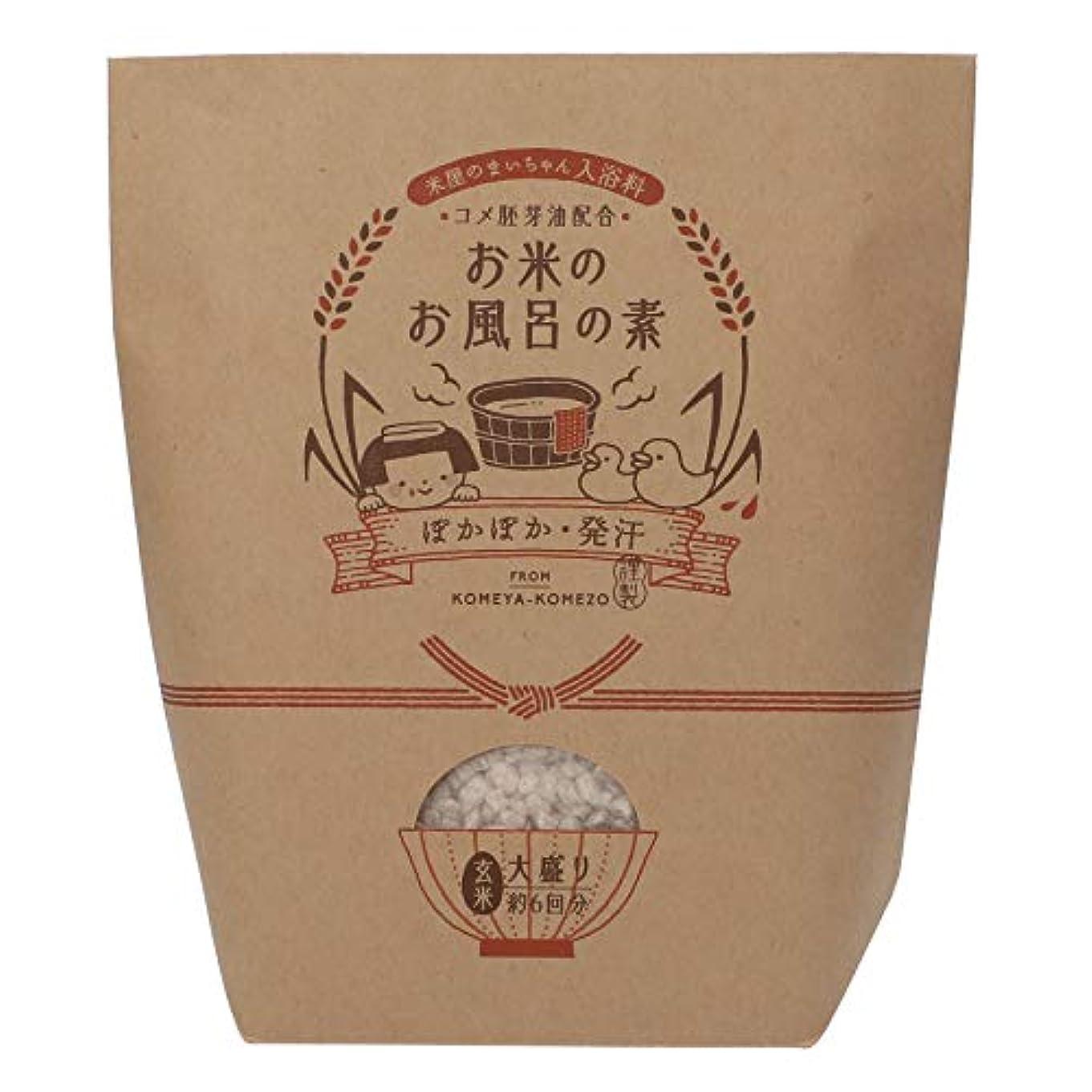 深く名声よろしく米屋のまいちゃん家の逸品 お米のお風呂の素 大盛り(発汗) 入浴剤 142mm×55mm×156mm