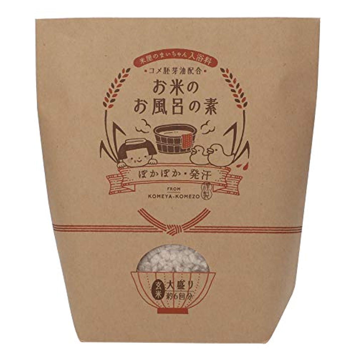 百年ハンバーガープランター米屋のまいちゃん家の逸品 お米のお風呂の素 大盛り(発汗) 入浴剤 142mm×55mm×156mm