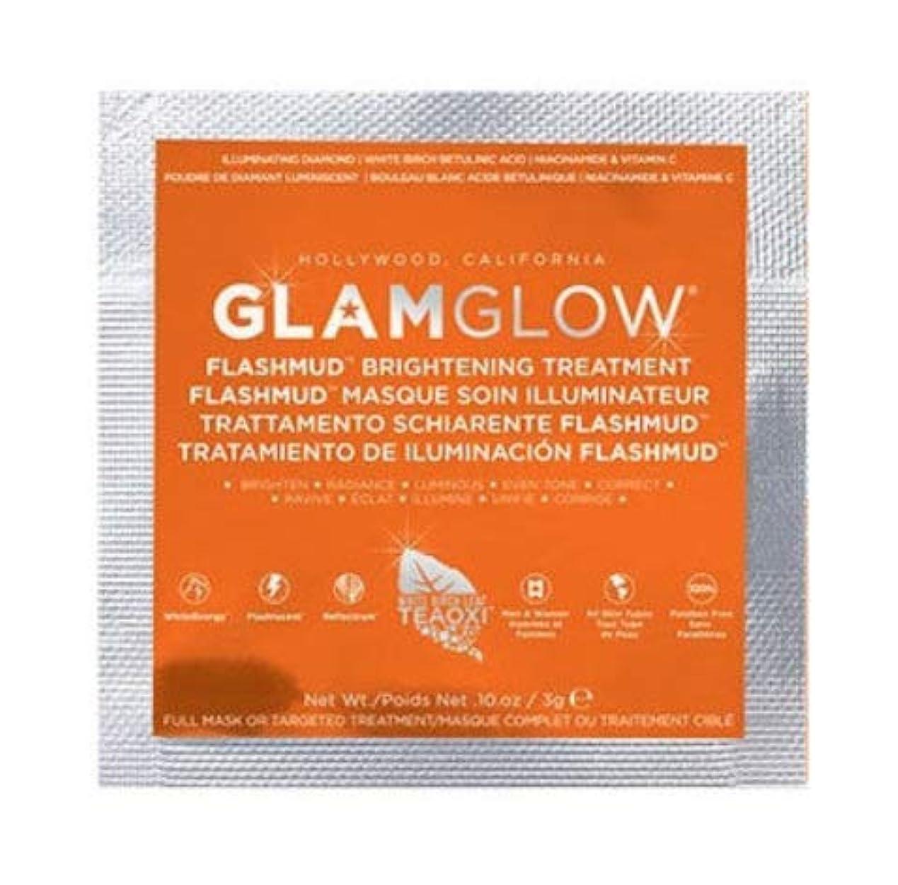 口ハング腹【サンプルサイズ】グラムグロウ (GLAMGLOW) FLASHMUD 3g (1回分) [並行輸入品]