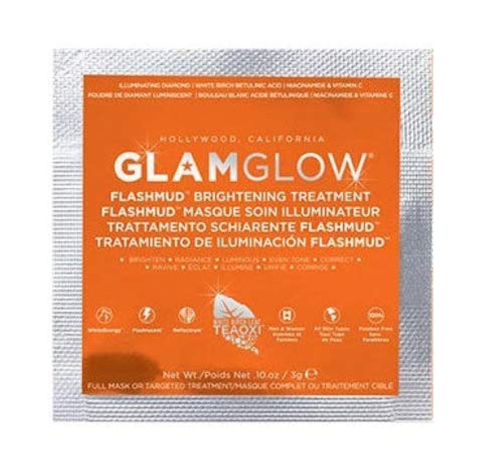 蒸待って貪欲【サンプルサイズ】グラムグロウ (GLAMGLOW) FLASHMUD 3g (1回分) [並行輸入品]