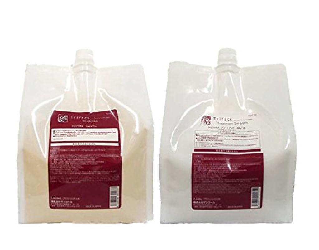 フェードアウト膿瘍追い払うサンコール トリファクス シャンプー 2800mL + トリートメント スムース 2500g 業務用 詰め替え セット
