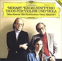モーツァルト : ピアノ・ヴァイオリンとヴィオラのための三重奏曲