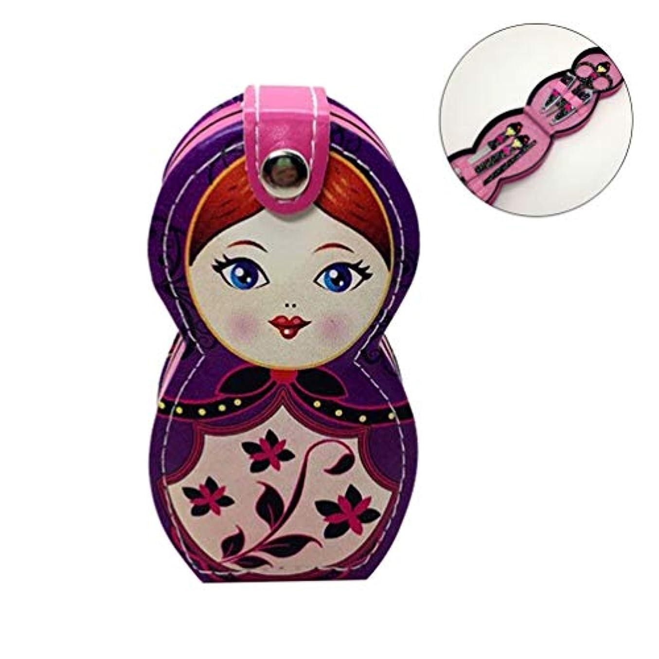 なのでメナジェリー崖Hongma ネイルケアセット マニキュアセット 可愛い 日本人形 ロシア人形 グルーミングキット 爪やすり 爪切りセット 携帯便利 収納ケース付き (ロシア人形パープル)