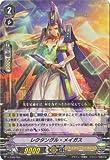 カードファイト!! ヴァンガード/V-TD05/004 レクタングル・メイガス 【RRR仕様】