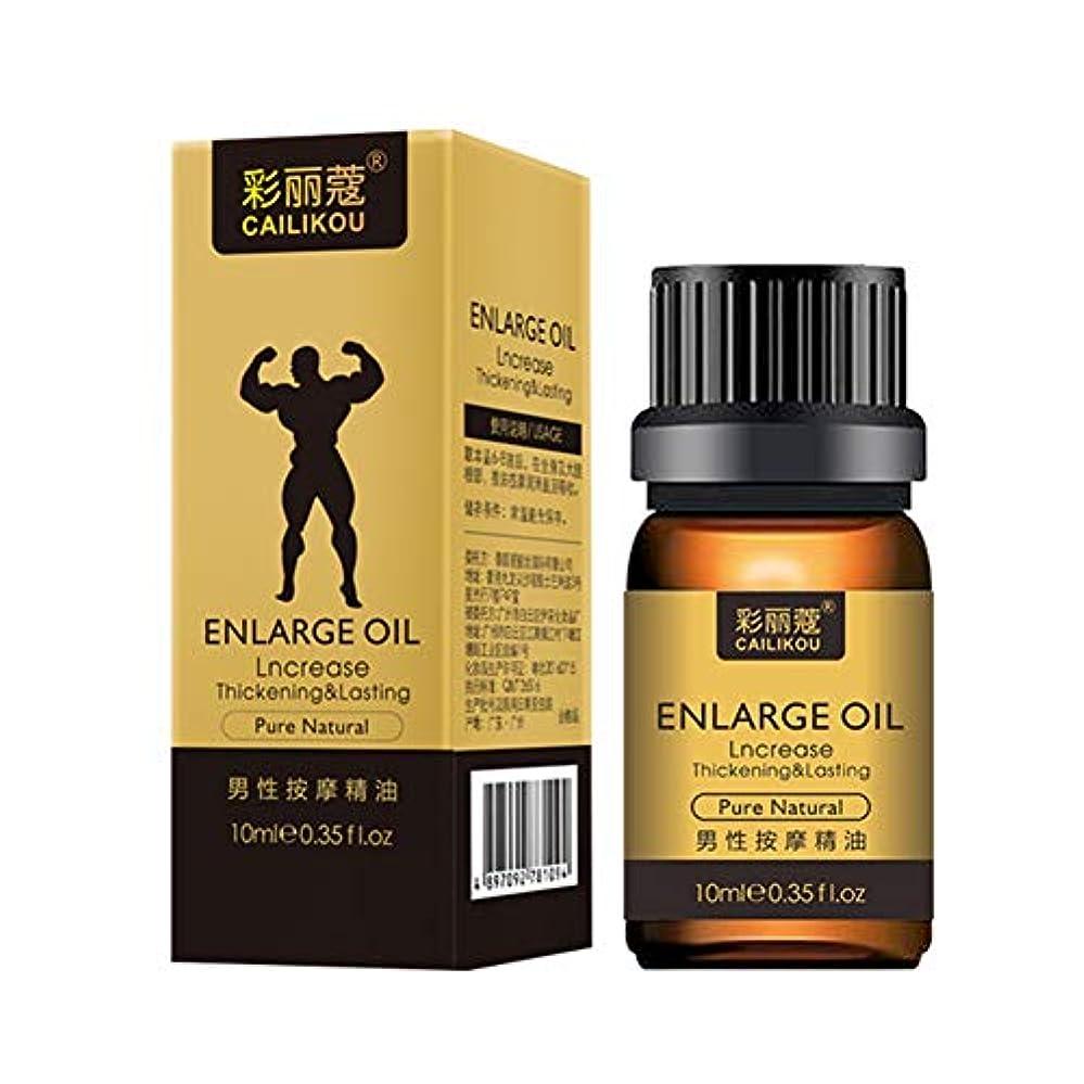 流すパイル当社性のための男性のエネルギーオイルはマッサージの永久に濃厚な成長の丸薬がディックの液体の男性のヘルスケアを高めます