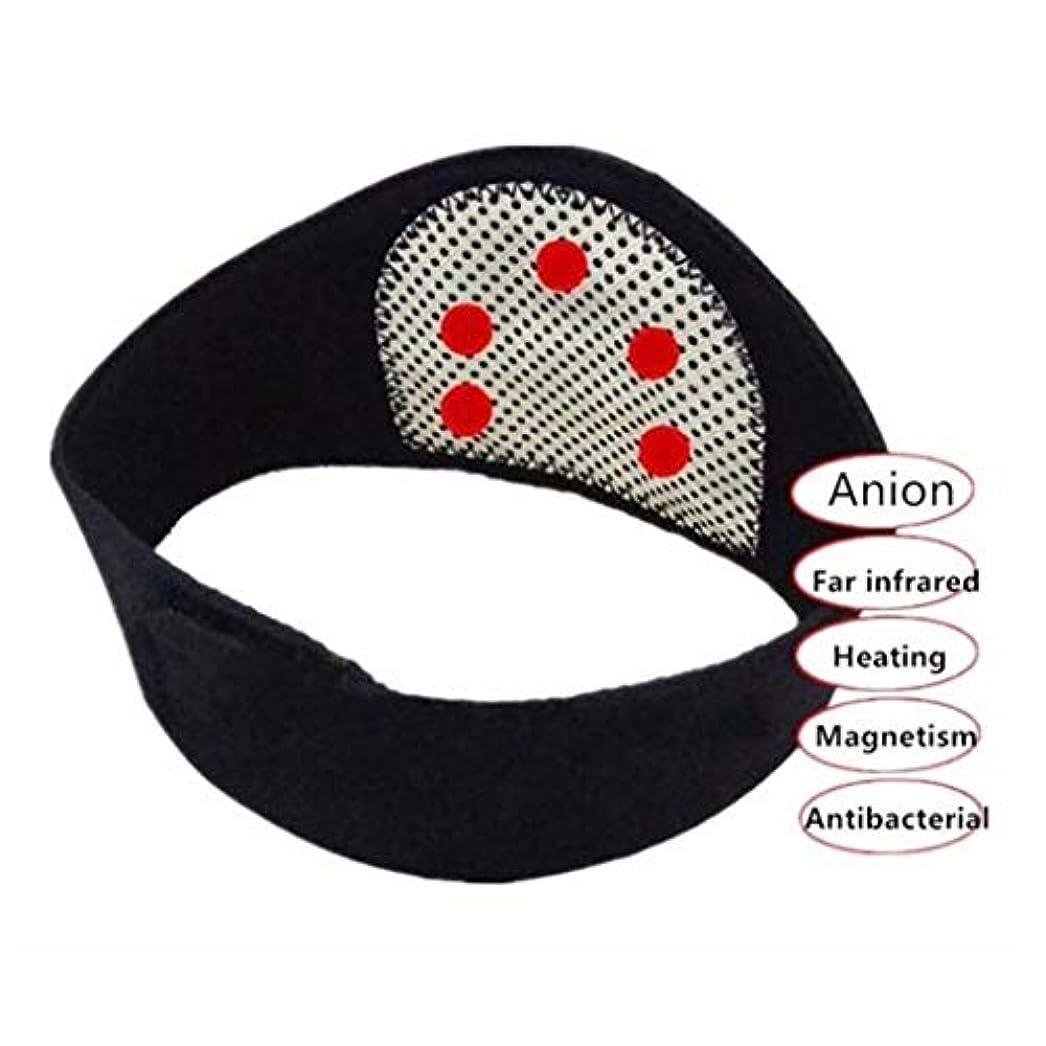 思いつく天文学警察ネックマッサージャー、頚椎暖房バッグ、寒暖頸椎理学暖房ネックプロテクター、疲労/痛みを和らげるには、血液循環を促進します