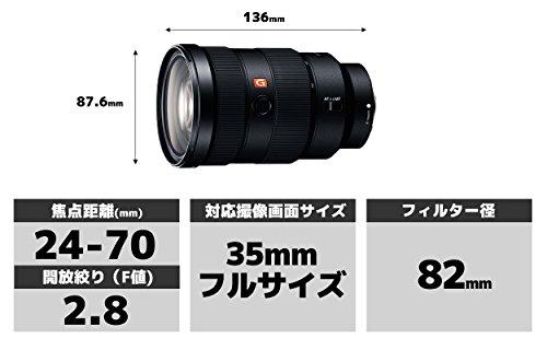 SONY Eマウント交換レンズ FE 24-70mm F2.8 GM SEL2470GM
