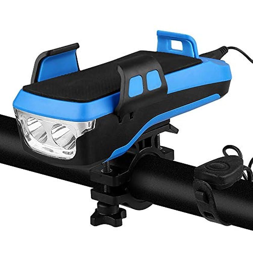 ピース拡散する鳥自転車 ライト 2000mAh大容量電池 USB充電式 LED自転車ヘッドライト 自転車 スマホ ホルダー 4 In1自転車ホーンフロントライト クロスバイク ライト 懐中電灯 ロードバイク ライト