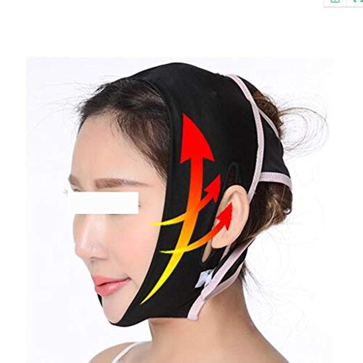 まばたき賛美歌ミトンV顔持ち上がる二重あご法律のパターンを削除する薄いV顔包帯 - 小さな顔マスク - 顔の形