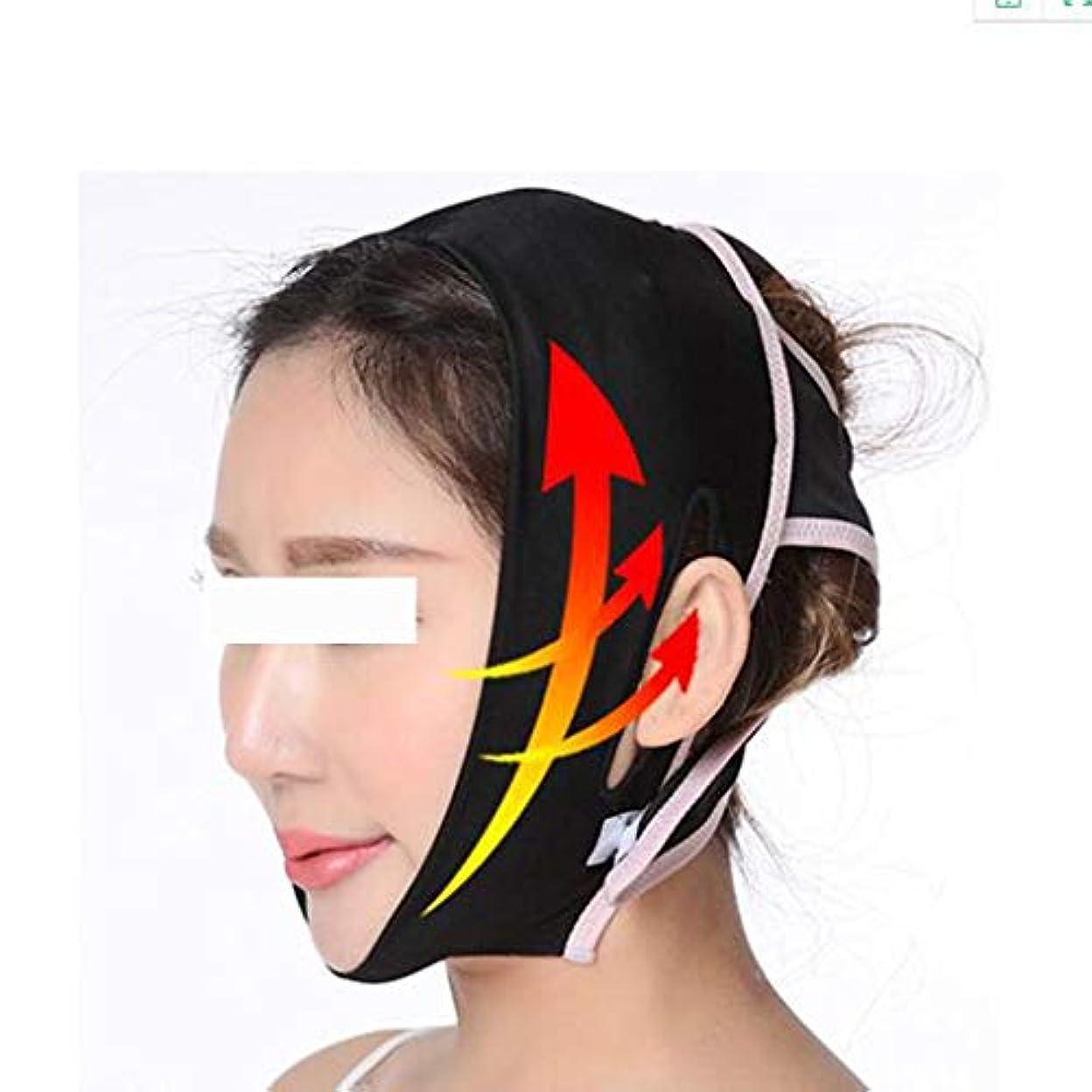 ポゴスティックジャンプぼろ代わりにを立てるV顔持ち上がる二重あご法律のパターンを削除する薄いV顔包帯 - 小さな顔マスク - 顔の形