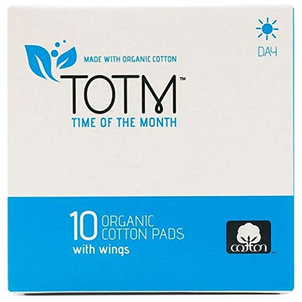 戦う傑作廃止[Totm] パックあたりTotmオーガニックコットンの日のパッド10 - TOTM Organic Cotton Day Pads 10 per pack [並行輸入品]