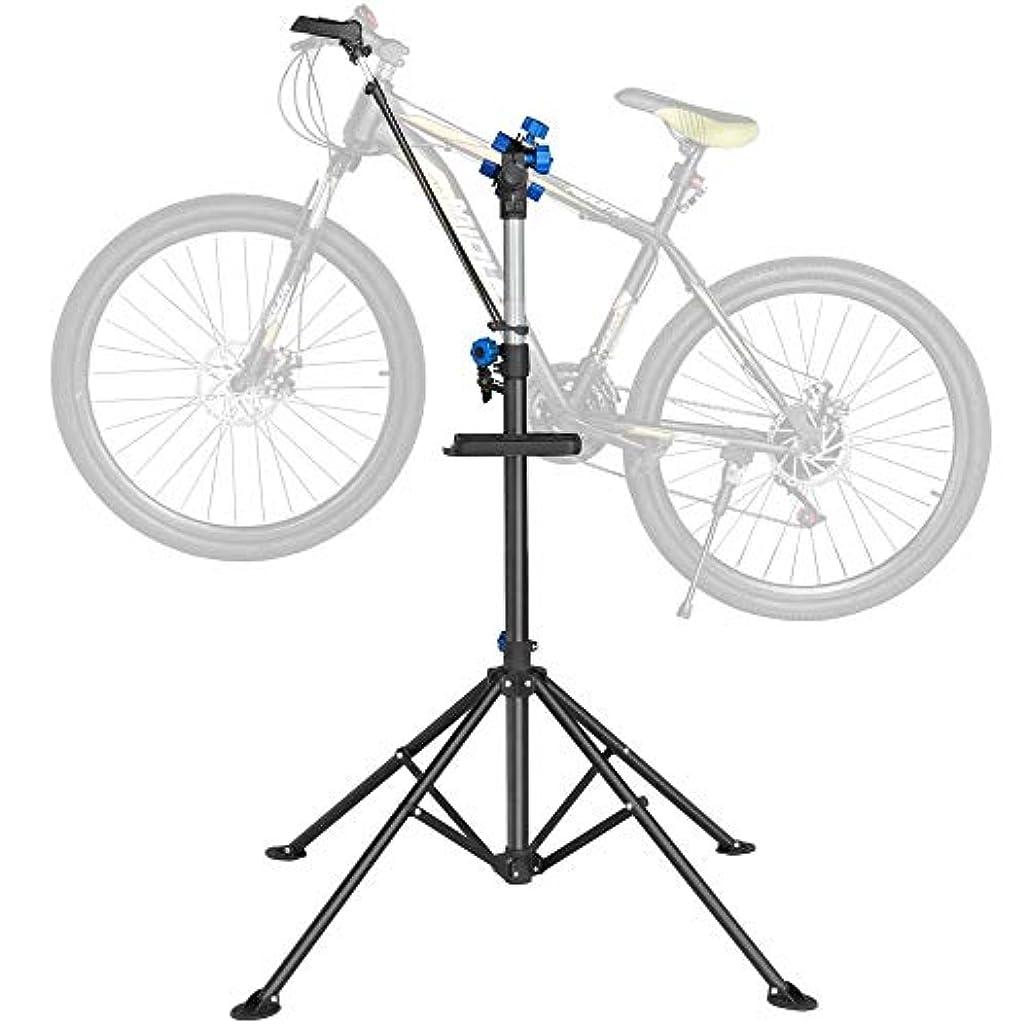害虫把握保護するYaheetech プロバイク修理スタンド 52インチから75インチ 調節可能 伸縮アーム&バランスポール付き 自転車ラック