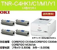 OKI トナーカートリッジTNR-C4HK1/C1/M1/Y1 4色セット 純正品