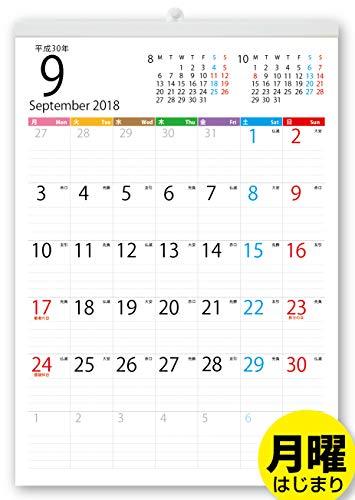 ボーナス付 2018年9月~(2019年9月付) 月曜はじまり タテ長ファミリー壁掛けカレンダー(六...