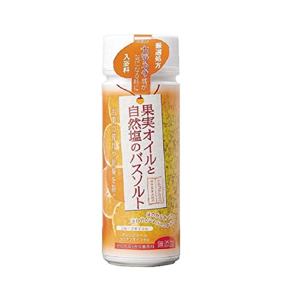 五洲薬品 ナチュラルスパ 果実オイルボトル 630g