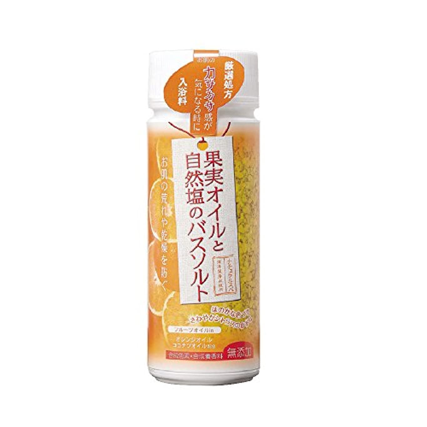 極めてタイピストシャワー五洲薬品 ナチュラルスパ 果実オイルボトル 630g