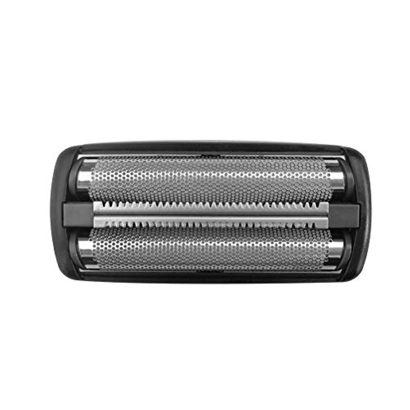 ペグハンサムハック電気シェーバー 替え刃 メンズシェーバー 網刃