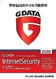 G DATA インターネットセキュリティ2008 1ユーザー