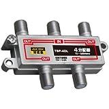 4K8K放送対応 アンテナ4分配器 全端子電流通過型 分配器 4分配 3224MHz対応 FE-TSP-4DL