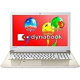 ★【本日限定】【タイムセール】Dynabook・NECなどの PC・タブレット各種が特価!★【本日限定】【タイムセール】Dynabook・NECなどの PC・タブレット各種が特価!