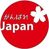 nc-smile がんばれJapan 日本 桜 ステッカー 赤